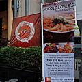 Le Fenix Sukhumvit Bangkok 曼谷素坤逸路勒凡尼克斯旅館