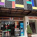 Legacy Express Bangkok 曼谷力獅快捷酒店
