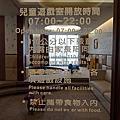 Arsma Hotel 阿思瑪麗景大飯店