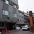 Wun Sun Hotel Ali-Shan文山賓館-阿里山