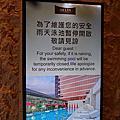 The Lin Hotel 林酒店