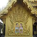 清萊龍坤藝術廟