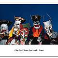 2014泰國鬼臉節