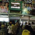 泰國觀光局大力推廣位於Ram Intra路上全新落成倫披尼泰拳技擊館