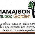 清邁南邦美食 清邁南邦古城美食 MaMaison Garden Chiang mai