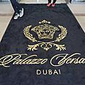 Palazzo Versace Dubai 杜拜凡賽斯宮殿飯店