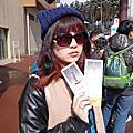 日本遊記『蘆之湖一之湯』