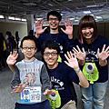 20140125 怪獸大學成果發表