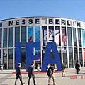 2008年柏林IFA電子影音大展
