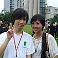 2008畢業典禮