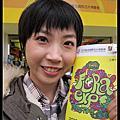 2011 台北花博part I。吃吃喝喝好快樂~