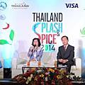 """泰國觀光局與Visa再度攜手合作推出 """"2014泰國潑水&香料饗宴節"""