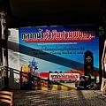 Hua Hin Sam Phan Nam Floating Market 華欣水上市場