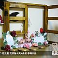 20101120 花浪漫.花球謝卡夾+桌框 學員作品