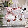 20110322 婚禮兔謝卡座學員作品