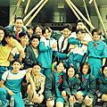 高雄市明義國中童軍團 -- 高雄市86年三五童軍節慶祝大會