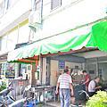 台南 新營 蔣家碗粿米糕