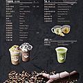 台南 caffebene