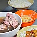 本土阿吉牛肉湯