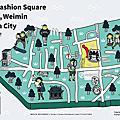 1967時尚廣場