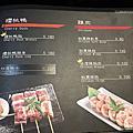 台南 安平 歐納碳火燒肉