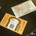 台南 MixEgg 九份子店