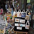 韓國 坡州 Heyri 藝術村+3D藝術博物館