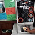 空港刀削麵/韓國首爾