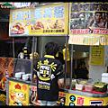 TaiPei countdown 2012