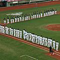 2007冠軍戰-Game6