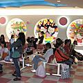 2007.10.10~14 日本東京行 - Day 1