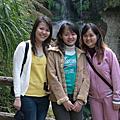 2005/12/2公司旅遊--杉林溪