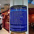 Phuket Airport Arrival 普吉機場入境