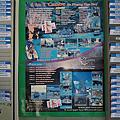 喀斯特群島探索之旅(James Bond Island 007島+Hong Island房間洞獨木舟+Panak Island獨木舟)