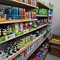 ORANGE便利商店/沙巴Sabah