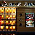 1 Borneo 商場/沙巴亞庇 Kota Kinabalu Sabah