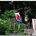 京阪亂逛自由行~2012
