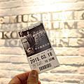 熱血。歷史。甲子園 Koshien
