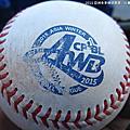 2015 亞洲冬季棒球聯盟 - 比賽用球+紀念球