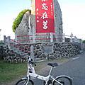 早安 澎湖 騎單車看風景
