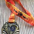 2018第11屆傑人盃馬拉松接力賽