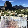 大霸尖山3492m