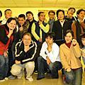 2007臉譜工作坊