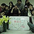 2009情緒靈魂創意工作坊