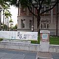 台灣文學館逛逛
