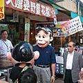 2005.22-23小飛象全國大會師