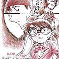 名偵探柯南 (Detective Conan)