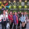 2011台北花博