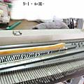 機器編織~認識、保養