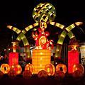 2008桃園燈會